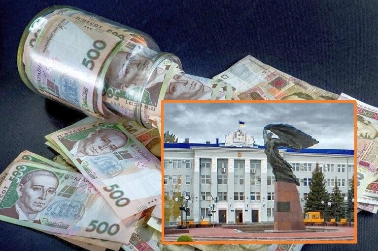 Мэрия Бердянска разместит на депозите 52 миллиона бюджетных гривен