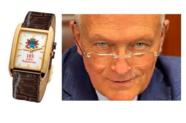 You are currently viewing Бердянский исполком закупит часы с нарушением законодательства
