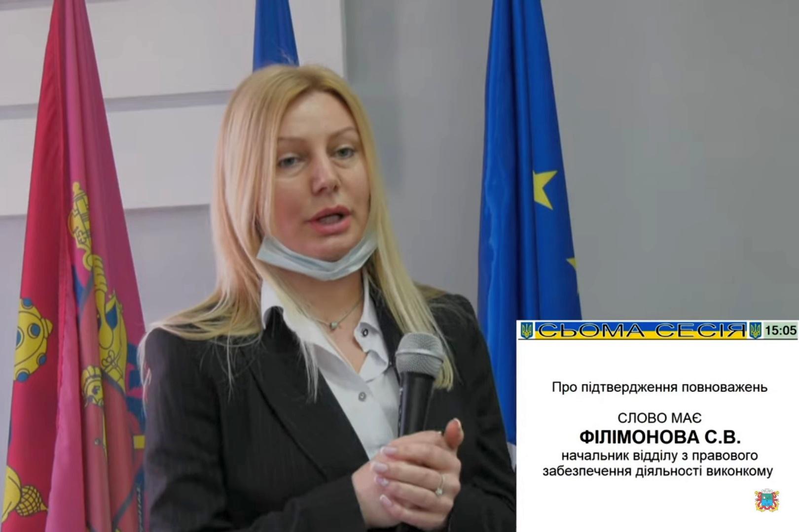 Политическое жертвоприношение: Валерий Баранов лишился начальницы юротдела