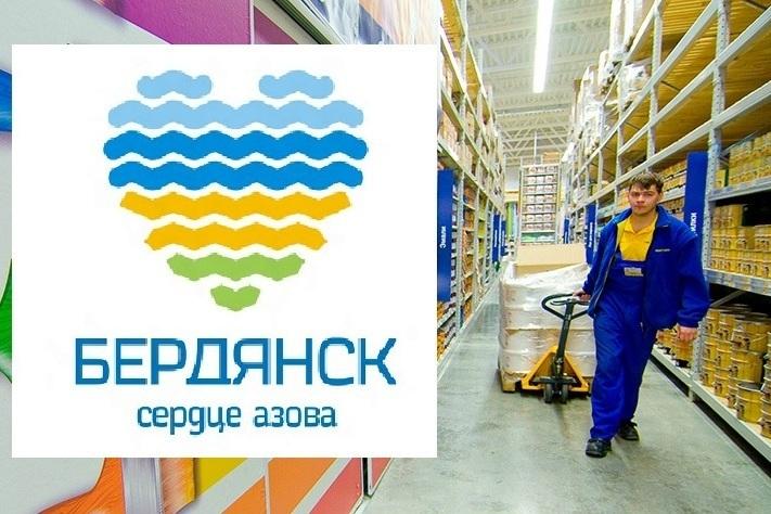 Мэрия Бердянска проводит сомнительный тендер на четверть миллиона гривен
