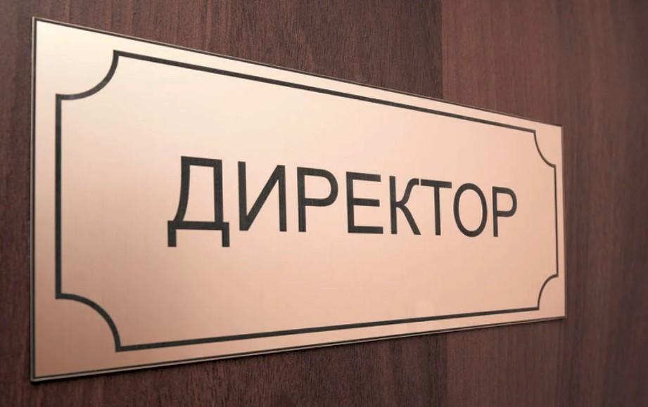 You are currently viewing В трёх учебных заведениях Бердянска состоятся конкурсы на должность директора