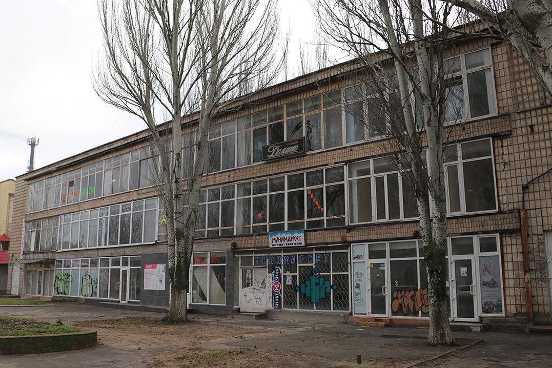 Проект реконструкции Дома Быта обойдётся городу в 390 тысяч гривен