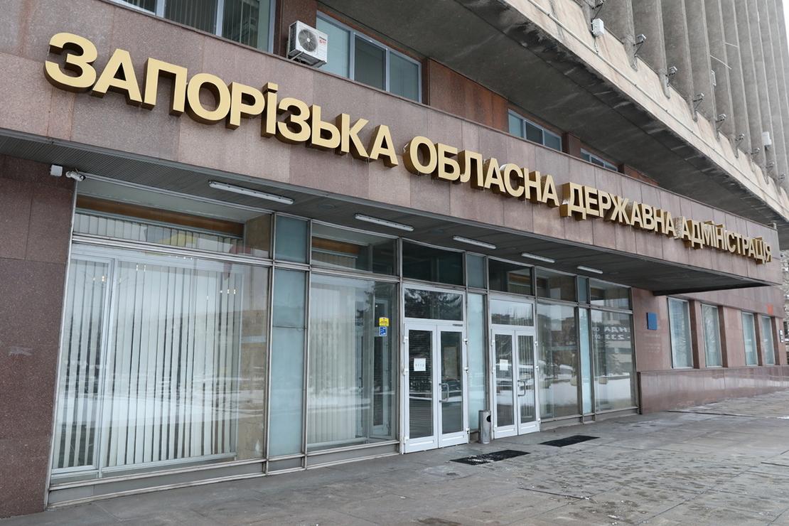 Областной департамент соцзащиты проиграл в апелляции «Курортам Приазовья»