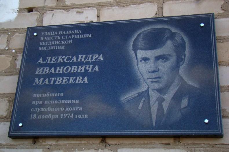 Read more about the article Вспоминаем подвиг старшины милиции Александра Матвеева