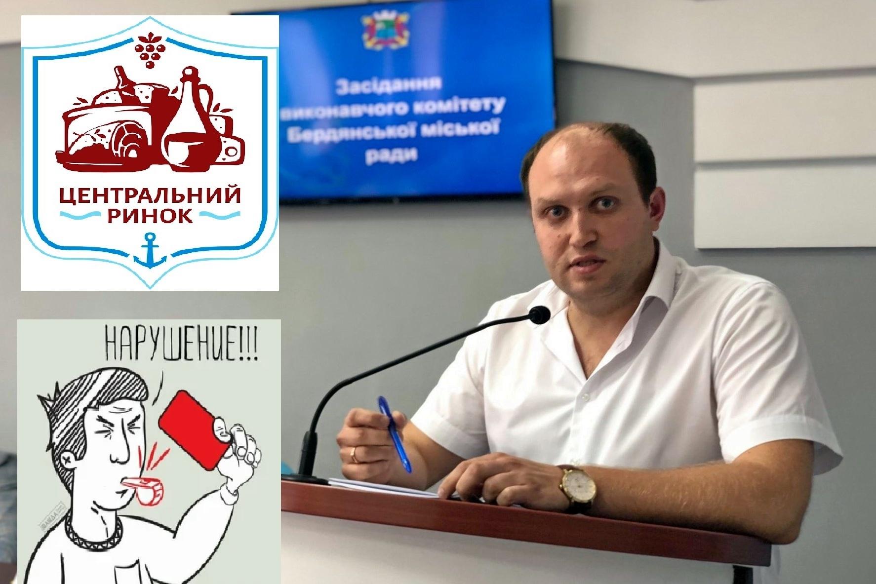 Read more about the article Исполкомовская проверка выявила многочисленные нарушения на «Центральном рынке»