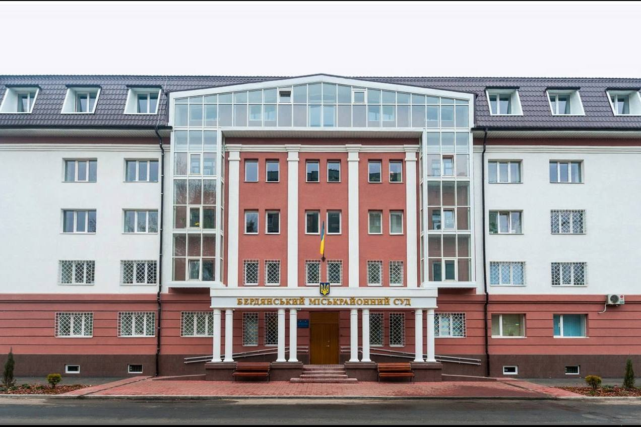 Read more about the article Богдан Полянчук — новый председатель Бердянского горрайсуда
